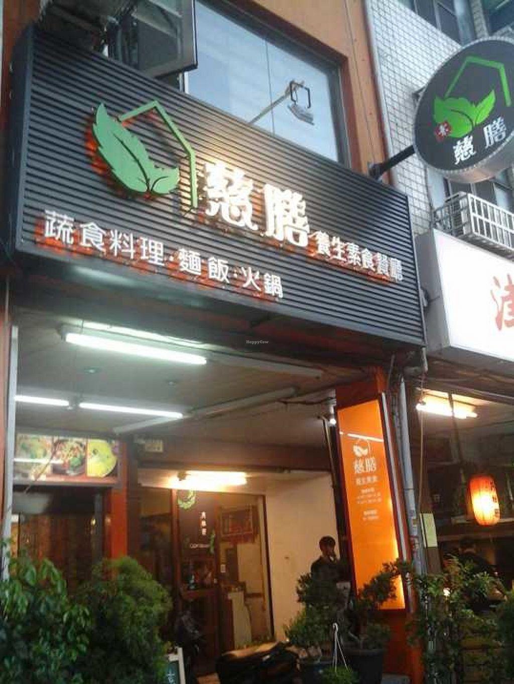 "Photo of Ci Shan Yang Sheng Vegetarian  by <a href=""/members/profile/junya"">junya</a> <br/>Shopfront <br/> May 27, 2016  - <a href='/contact/abuse/image/73520/150978'>Report</a>"