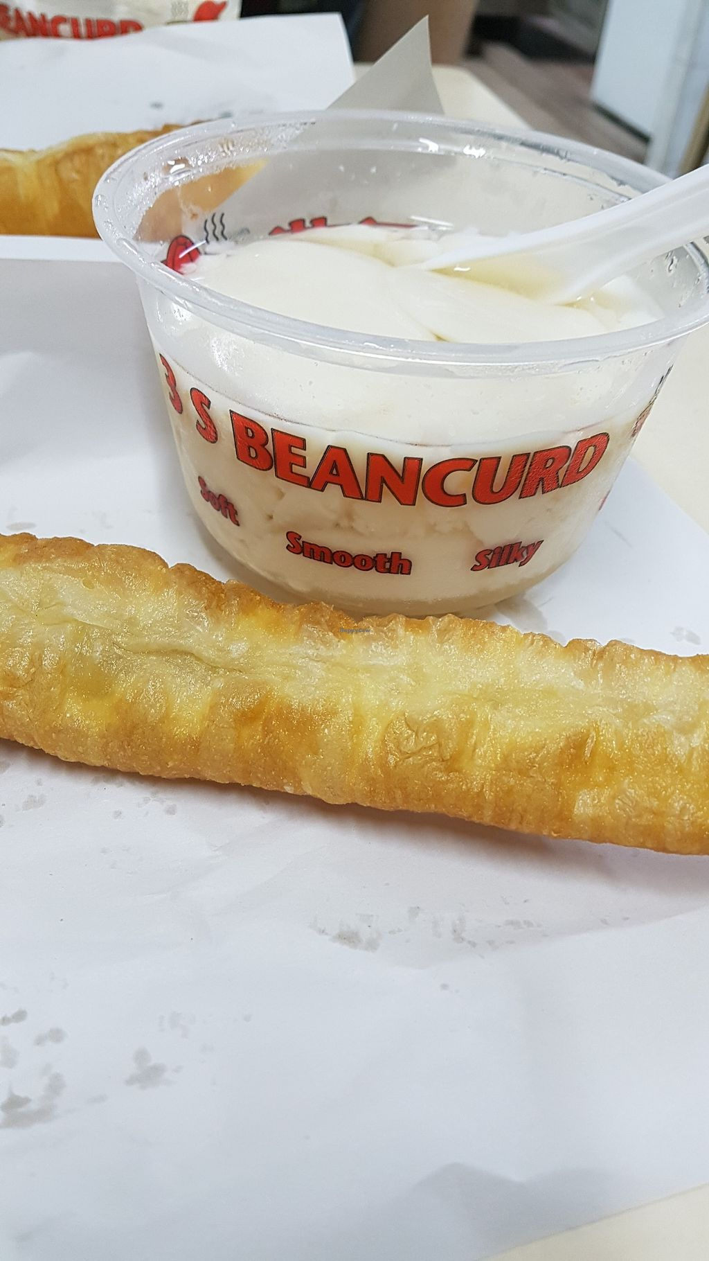 "Photo of 3S Beancurd City  by <a href=""/members/profile/SomethingVegan"">SomethingVegan</a> <br/>Awesome bean curd pudding and pastry <br/> January 1, 2018  - <a href='/contact/abuse/image/73530/341775'>Report</a>"