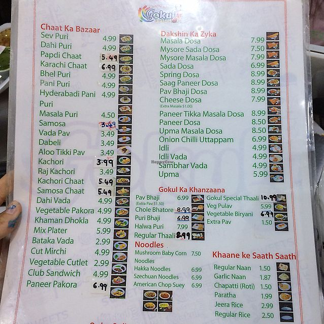 """Photo of Gokul Sweets  by <a href=""""/members/profile/KatieBush"""">KatieBush</a> <br/>menu 1 <br/> July 4, 2017  - <a href='/contact/abuse/image/73720/276785'>Report</a>"""