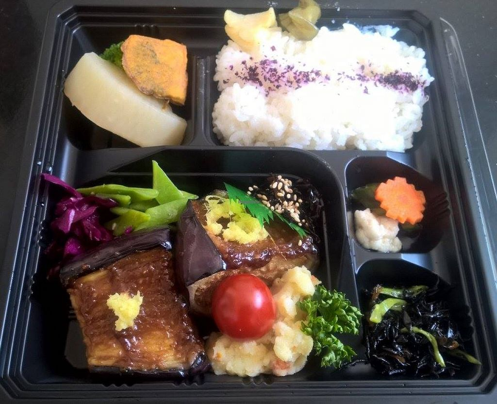 """Photo of Koedo  by <a href=""""/members/profile/Happy%20Caro"""">Happy Caro</a> <br/>Vegan bento : rice, egglplant with marinade sauce and ginger, vegetables, pickles, algues <br/> May 15, 2016  - <a href='/contact/abuse/image/73759/149148'>Report</a>"""