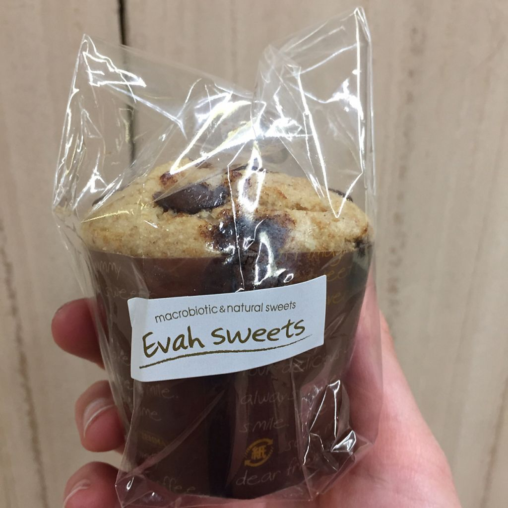 "Photo of Evah Dining Macrobiotic - Hakata Riverain Mall  by <a href=""/members/profile/meltymints"">meltymints</a> <br/>Carob muffin <br/> May 15, 2017  - <a href='/contact/abuse/image/73777/258974'>Report</a>"