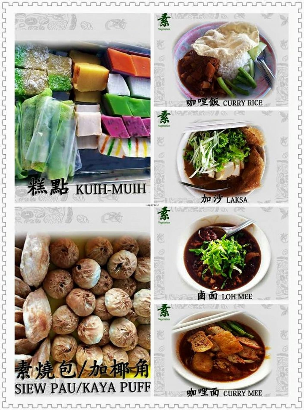 """Photo of Ah Da Wu Vegetarian - Atap Kopitiam  by <a href=""""/members/profile/francischeang"""">francischeang</a> <br/>This vegetarian shop is located in Penang bukit tambun. If you want try different tambun local style and local food I strongly recommend this place. Their best food is LOH MEE and laksa. No egg no garlic and no onion. (Beside tambun caltex) <br/> May 19, 2016  - <a href='/contact/abuse/image/73907/149757'>Report</a>"""