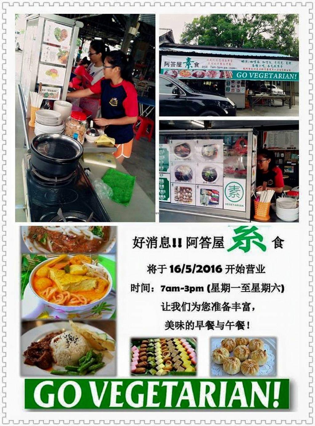 "Photo of Ah Da Wu Vegetarian - Atap Kopitiam  by <a href=""/members/profile/francischeang"">francischeang</a> <br/>No egg no garlic and no onion. (Beside tambun caltex) <br/> May 19, 2016  - <a href='/contact/abuse/image/73907/149758'>Report</a>"