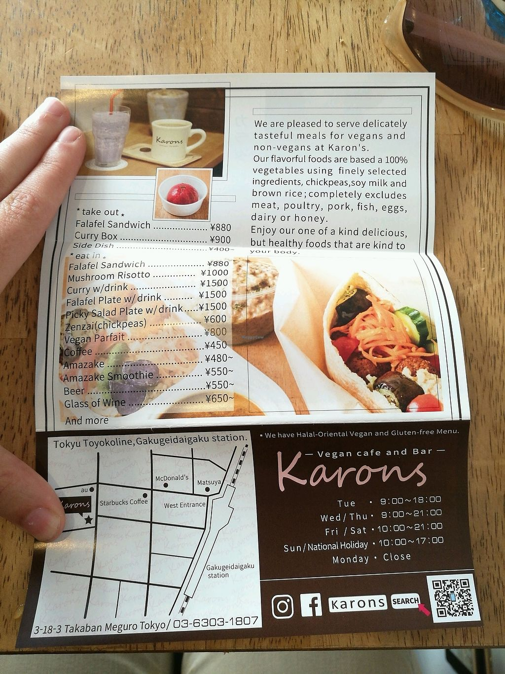 """Photo of Vegan Cafe and Bar Karons  by <a href=""""/members/profile/RosieHernon"""">RosieHernon</a> <br/>example menu and opening times <br/> October 27, 2017  - <a href='/contact/abuse/image/74323/319165'>Report</a>"""