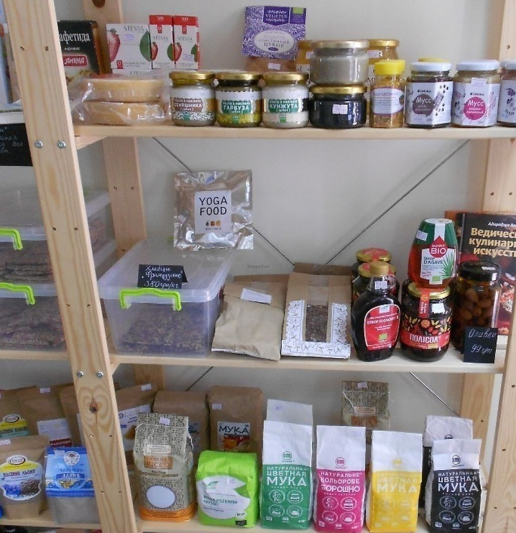 """Photo of CLOSED: Vegan Shop  by <a href=""""/members/profile/GregPan"""">GregPan</a> <br/>The inside of the shop <br/> July 25, 2016  - <a href='/contact/abuse/image/74424/243929'>Report</a>"""