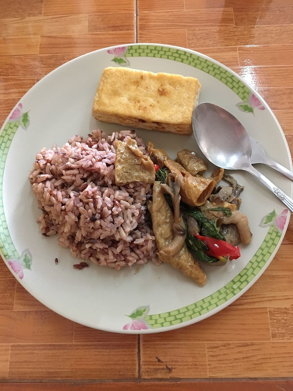 """Photo of Phartom  by <a href=""""/members/profile/_zelisa"""">_zelisa</a> <br/>Rice with tofu and mushrooms/mock meat  <br/> November 29, 2017  - <a href='/contact/abuse/image/74515/330357'>Report</a>"""
