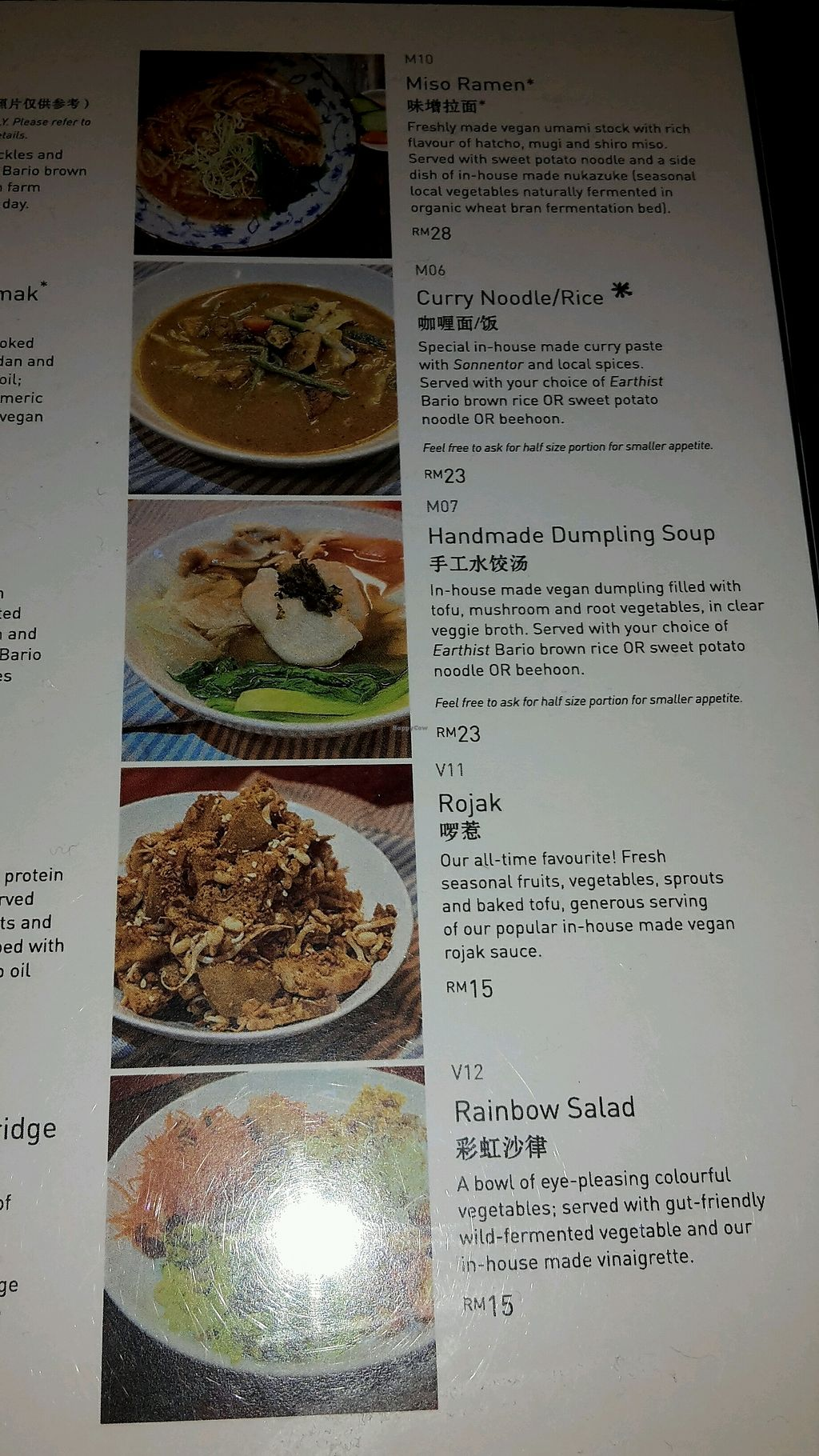 """Photo of Justlife Cafe  by <a href=""""/members/profile/vegan_simon"""">vegan_simon</a> <br/>mains menu #1 <br/> December 3, 2017  - <a href='/contact/abuse/image/74667/331687'>Report</a>"""