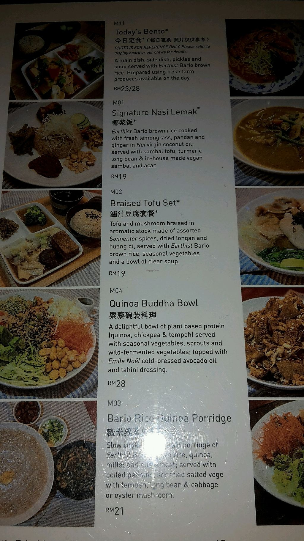 """Photo of Justlife Cafe  by <a href=""""/members/profile/vegan_simon"""">vegan_simon</a> <br/>mains menu #2 <br/> December 3, 2017  - <a href='/contact/abuse/image/74667/331690'>Report</a>"""