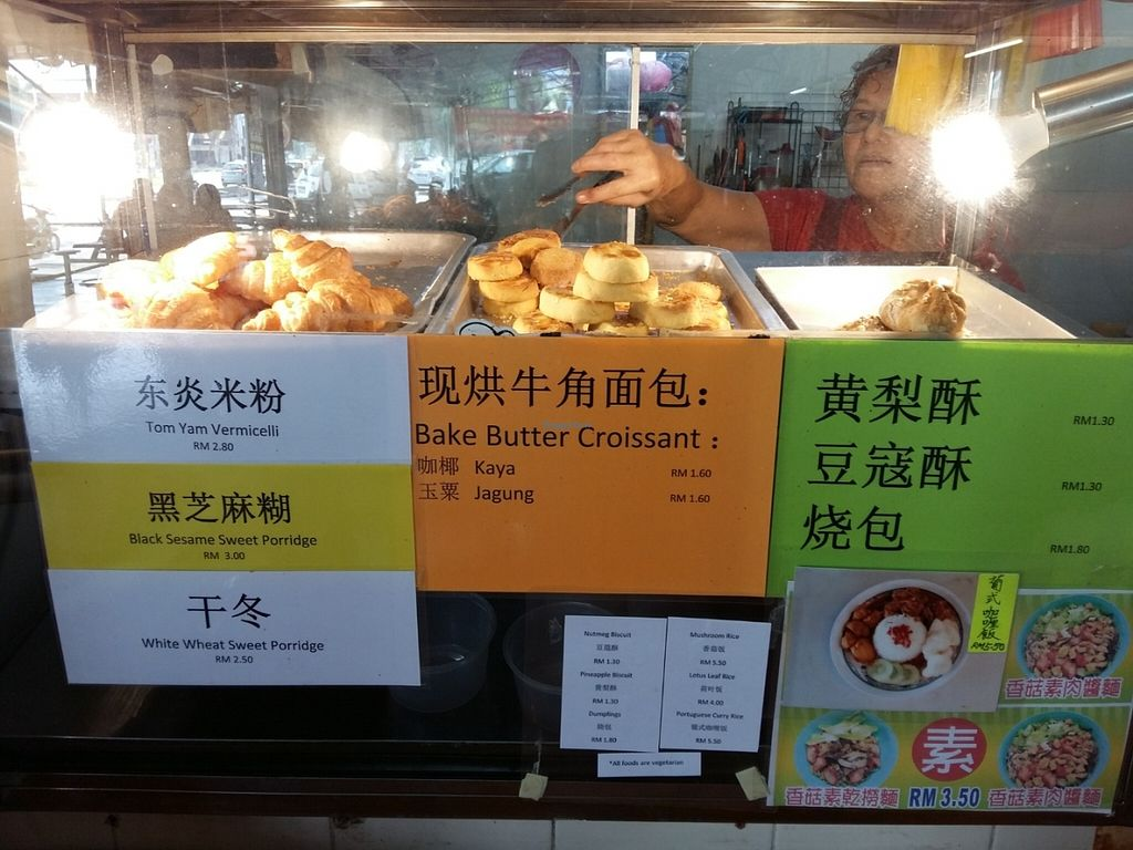 """Photo of CLOSED: Da Jie Healthy Vegetarian Food  by <a href=""""/members/profile/AsparagusCarrot"""">AsparagusCarrot</a> <br/>Croissants, pineapple and nutmeg tarts, Shao Baos and the friendly lady stall owner.  <br/> June 10, 2016  - <a href='/contact/abuse/image/74874/153220'>Report</a>"""