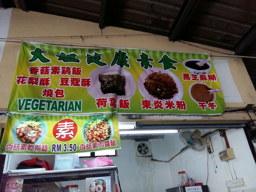 """Photo of CLOSED: Da Jie Healthy Vegetarian Food  by <a href=""""/members/profile/AsparagusCarrot"""">AsparagusCarrot</a> <br/>Stall name  <br/> June 10, 2016  - <a href='/contact/abuse/image/74874/153221'>Report</a>"""