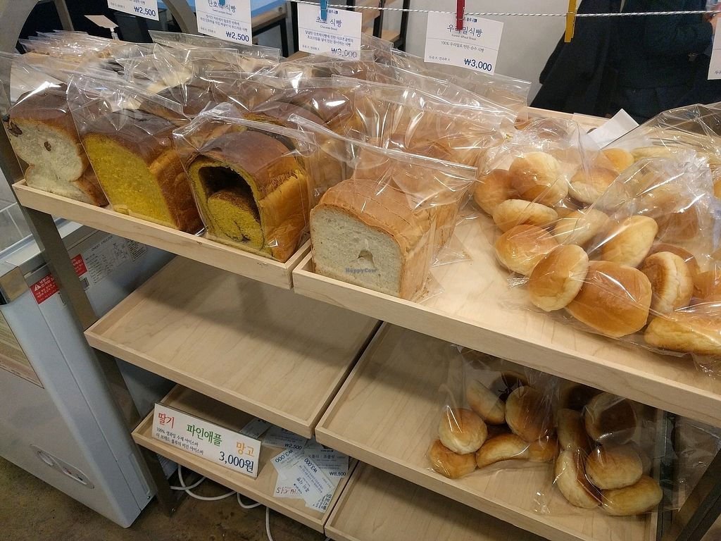 """Photo of Haemil Bakery  by <a href=""""/members/profile/alisahimsa"""">alisahimsa</a> <br/>Breads looked good! <br/> February 13, 2018  - <a href='/contact/abuse/image/74914/358754'>Report</a>"""