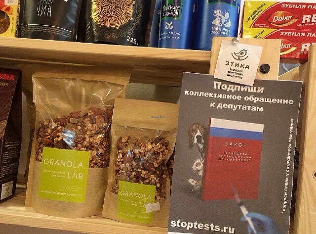 """Photo of Etika Shop  by <a href=""""/members/profile/AlexandraTitova"""">AlexandraTitova</a> <br/>You can sign a collective appeal to the deputies here to ban testing on animals <br/> June 15, 2016  - <a href='/contact/abuse/image/74975/154064'>Report</a>"""