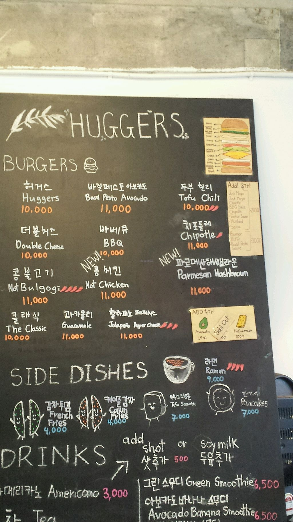 "Photo of Huggers - 허거스  by <a href=""/members/profile/vegansoul"">vegansoul</a> <br/>part of the menu <br/> April 15, 2018  - <a href='/contact/abuse/image/75128/386099'>Report</a>"