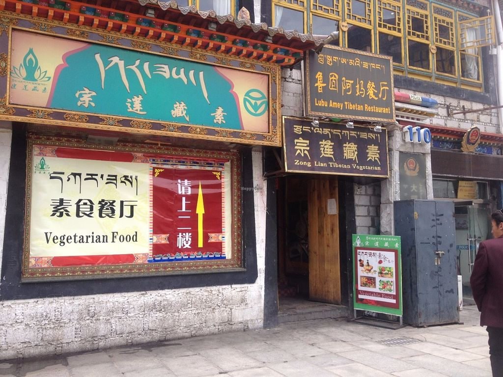 """Photo of Zong Lion Tibetan Vegetarian  by <a href=""""/members/profile/vegan_ryan"""">vegan_ryan</a> <br/>Exterior signage <br/> June 17, 2016  - <a href='/contact/abuse/image/75193/154447'>Report</a>"""