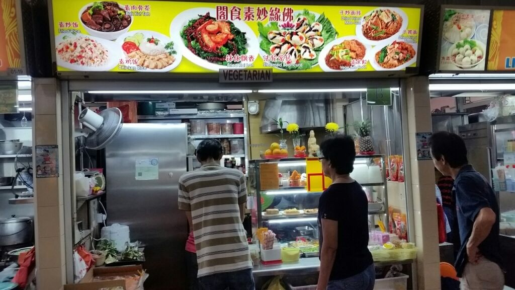 """Photo of Fo Yuan Miao Vegetarian  by <a href=""""/members/profile/JimmySeah"""">JimmySeah</a> <br/>stall front <br/> June 19, 2016  - <a href='/contact/abuse/image/75339/154920'>Report</a>"""