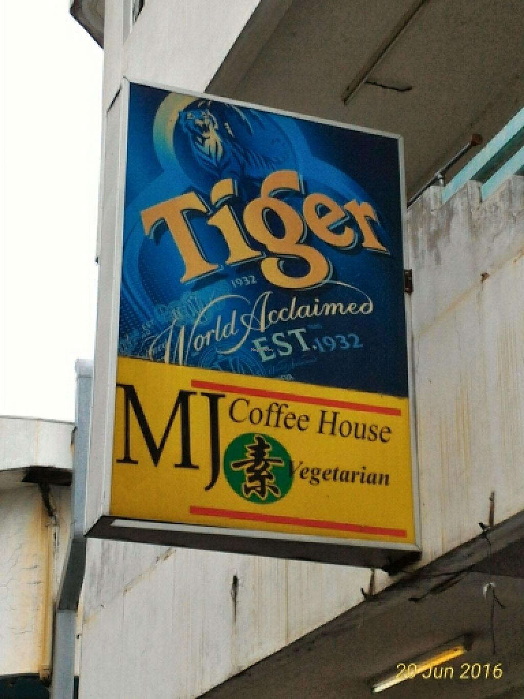 """Photo of MJ Coffee House  by <a href=""""/members/profile/lshan5115"""">lshan5115</a> <br/>Signboard <br/> June 21, 2016  - <a href='/contact/abuse/image/75399/155320'>Report</a>"""