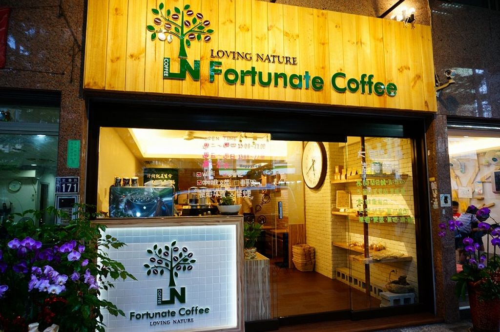 "Photo of LN Fortunate Coffee - Xitun District  by <a href=""/members/profile/community"">community</a> <br/>Fortunate Coffee <br/> June 20, 2016  - <a href='/contact/abuse/image/75402/155176'>Report</a>"