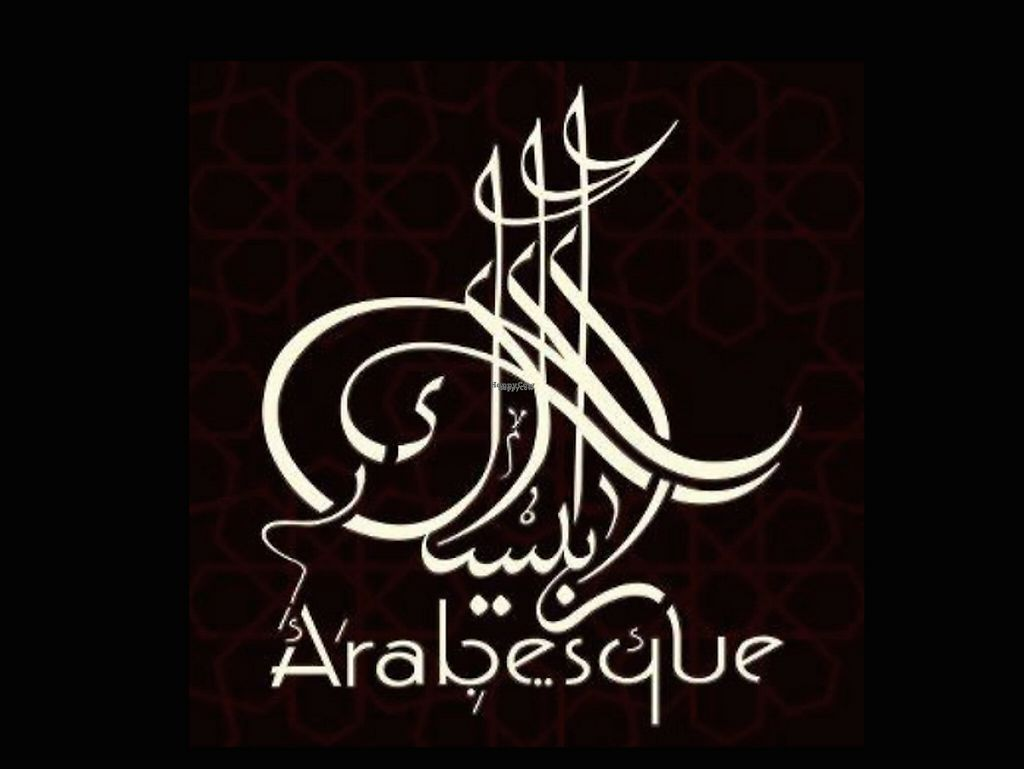 """Photo of Arabesque Cafe  by <a href=""""/members/profile/community4"""">community4</a> <br/>Arabesque Cafe <br/> February 21, 2017  - <a href='/contact/abuse/image/75558/228737'>Report</a>"""