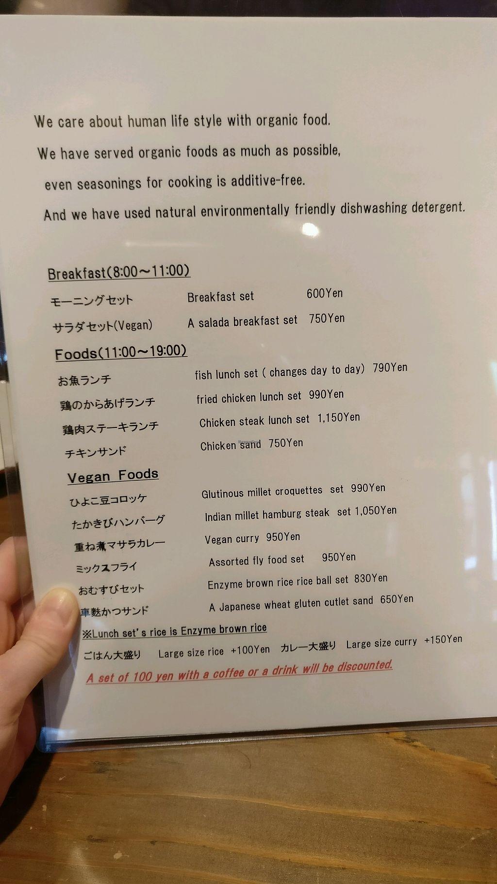 "Photo of Kissasaeki  by <a href=""/members/profile/Zimzam"">Zimzam</a> <br/>Food menu <br/> October 4, 2017  - <a href='/contact/abuse/image/75670/311564'>Report</a>"