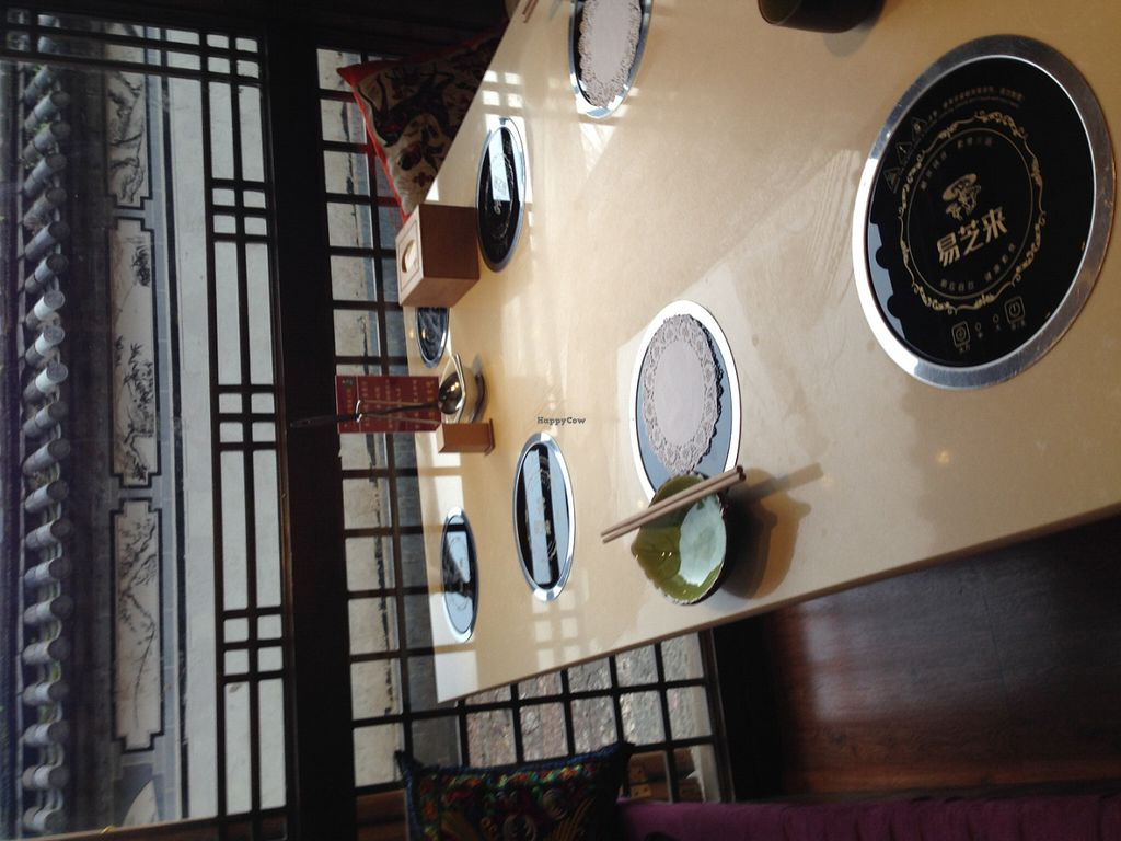 """Photo of CLOSED: Easy Zhilai Tea Pot Vegetarian Hot Pot  by <a href=""""/members/profile/Stevie"""">Stevie</a> <br/> June 29, 2016  - <a href='/contact/abuse/image/75764/156717'>Report</a>"""