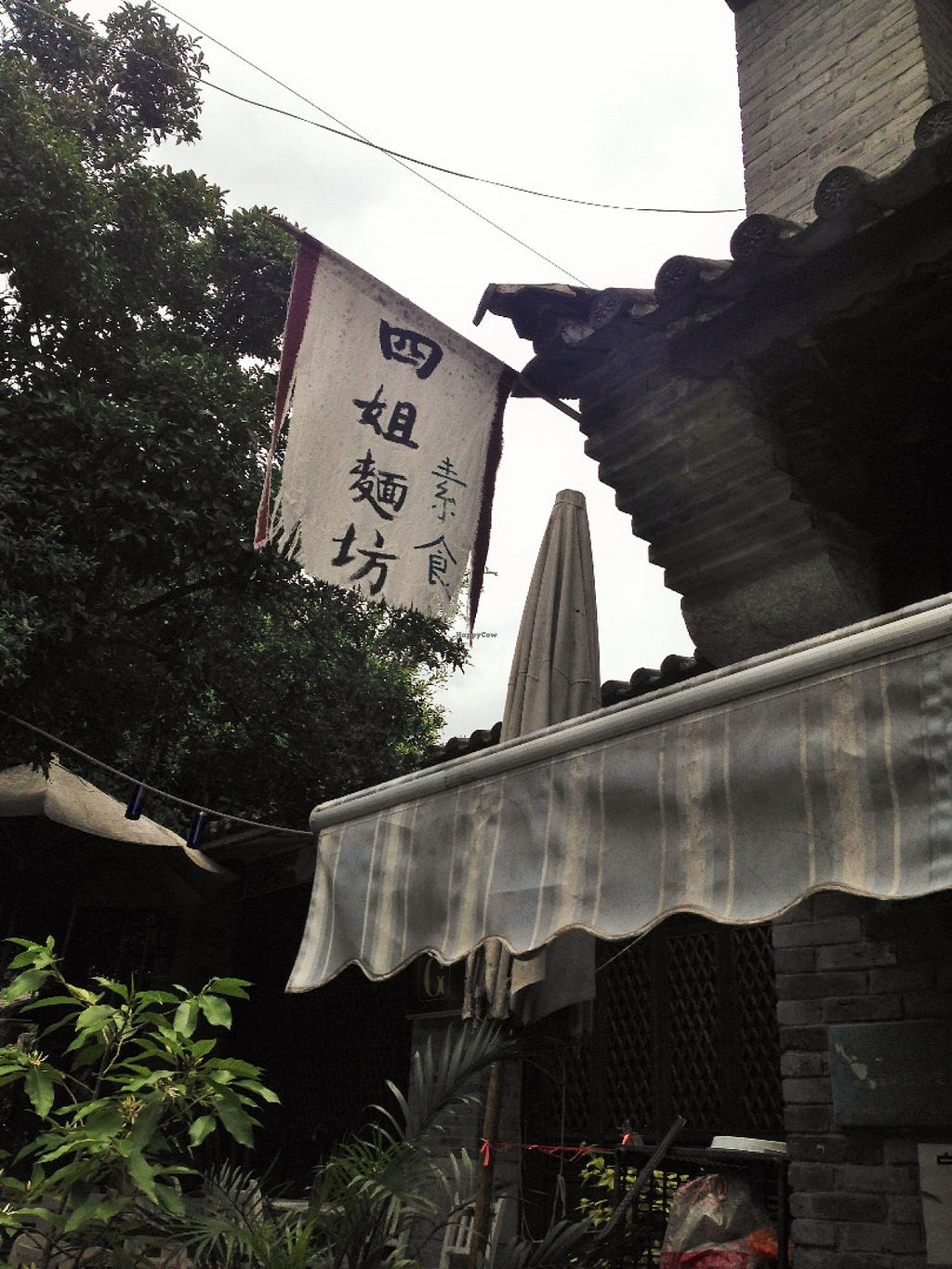 """Photo of CLOSED: Si Jie Noodle Shop  by <a href=""""/members/profile/Stevie"""">Stevie</a> <br/>Sign above <br/> June 29, 2016  - <a href='/contact/abuse/image/75767/156713'>Report</a>"""