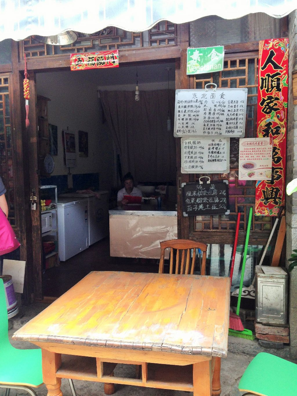 """Photo of CLOSED: Si Jie Noodle Shop  by <a href=""""/members/profile/Stevie"""">Stevie</a> <br/> June 29, 2016  - <a href='/contact/abuse/image/75767/156714'>Report</a>"""
