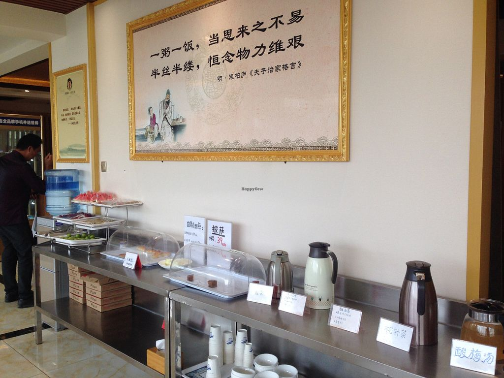 """Photo of Yi Mei Le Vegetarian Restaurant - maybe closed  by <a href=""""/members/profile/Stevie"""">Stevie</a> <br/> July 1, 2016  - <a href='/contact/abuse/image/75818/157080'>Report</a>"""