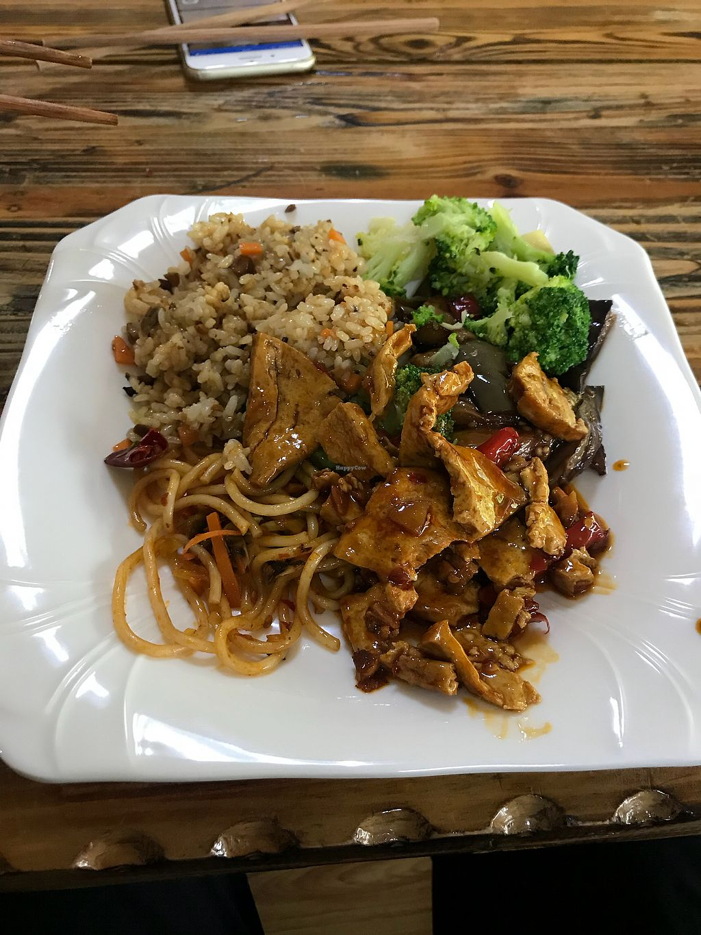 """Photo of Zhong Lian Vegetarian  by <a href=""""/members/profile/DaveButler62"""">DaveButler62</a> <br/>yum! <br/> August 15, 2017  - <a href='/contact/abuse/image/75840/292946'>Report</a>"""