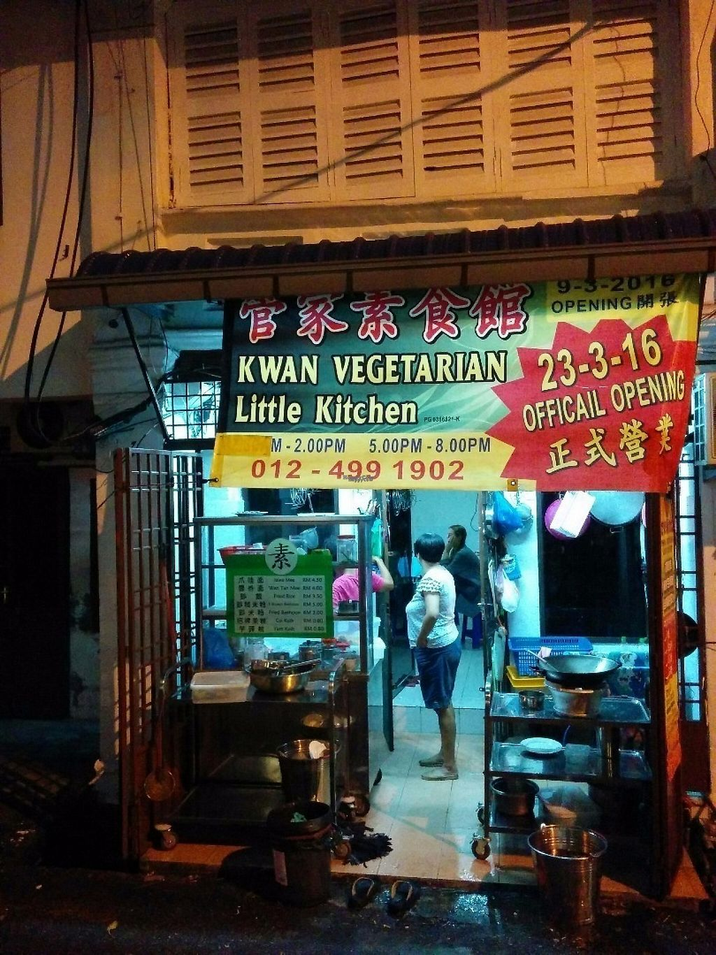 """Photo of Kwan Vegetarian Little Kitchen  by <a href=""""/members/profile/vince_kipp"""">vince_kipp</a> <br/>Evening Action at Kwan Vegetarian Little Kitchen <br/> December 21, 2016  - <a href='/contact/abuse/image/75900/203352'>Report</a>"""