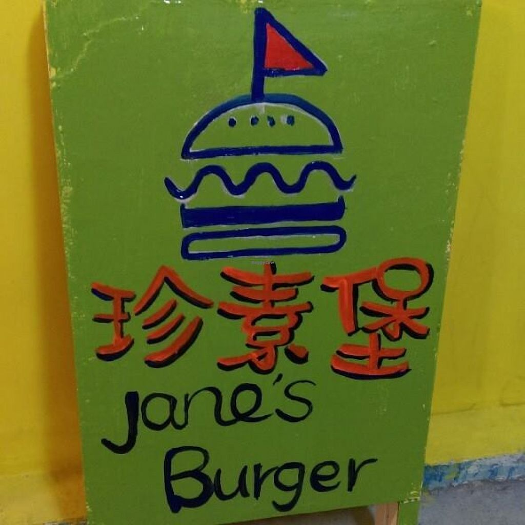 """Photo of Jane's Burger  by <a href=""""/members/profile/community"""">community</a> <br/>Jane's Burger <br/> July 2, 2016  - <a href='/contact/abuse/image/75941/157404'>Report</a>"""