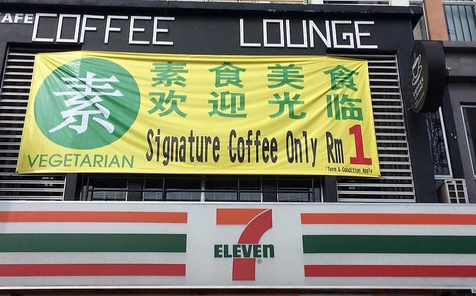 """Photo of Coffee Lounge - Setia Alam  by <a href=""""/members/profile/community5"""">community5</a> <br/>Coffee Lounge - Setia Alam <br/> August 11, 2017  - <a href='/contact/abuse/image/75957/291722'>Report</a>"""