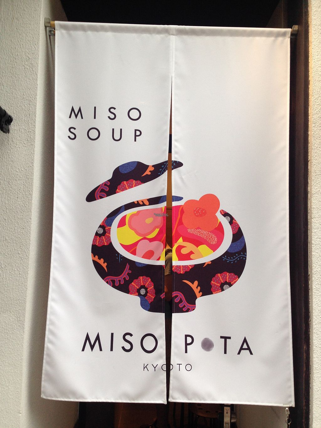 "Photo of Miso Pota  by <a href=""/members/profile/Stevie"">Stevie</a> <br/>Shop sign <br/> September 12, 2016  - <a href='/contact/abuse/image/75989/175217'>Report</a>"