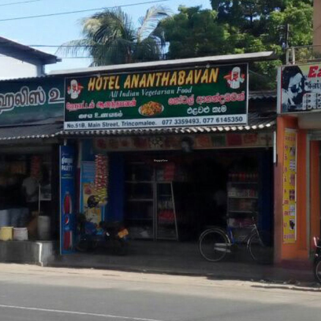 "Photo of Ananthabavan  by <a href=""/members/profile/RonnyMeyer"">RonnyMeyer</a> <br/>Store <br/> July 6, 2016  - <a href='/contact/abuse/image/75992/158109'>Report</a>"