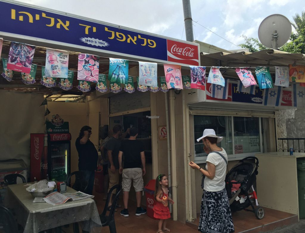 """Photo of Falafel Yad Eliyahu  by <a href=""""/members/profile/daroff"""">daroff</a> <br/>exterior <br/> August 6, 2016  - <a href='/contact/abuse/image/76078/166404'>Report</a>"""