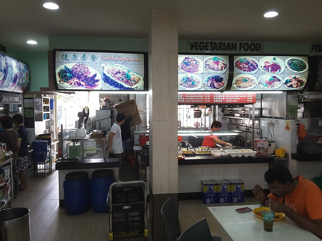 Photo of Healthy Vegetarian  by linrx <br/>Decent stall front offering a good selection of vegetarian dishes <br/> June 1, 2017  - <a href='/contact/abuse/image/76337/264721'>Report</a>