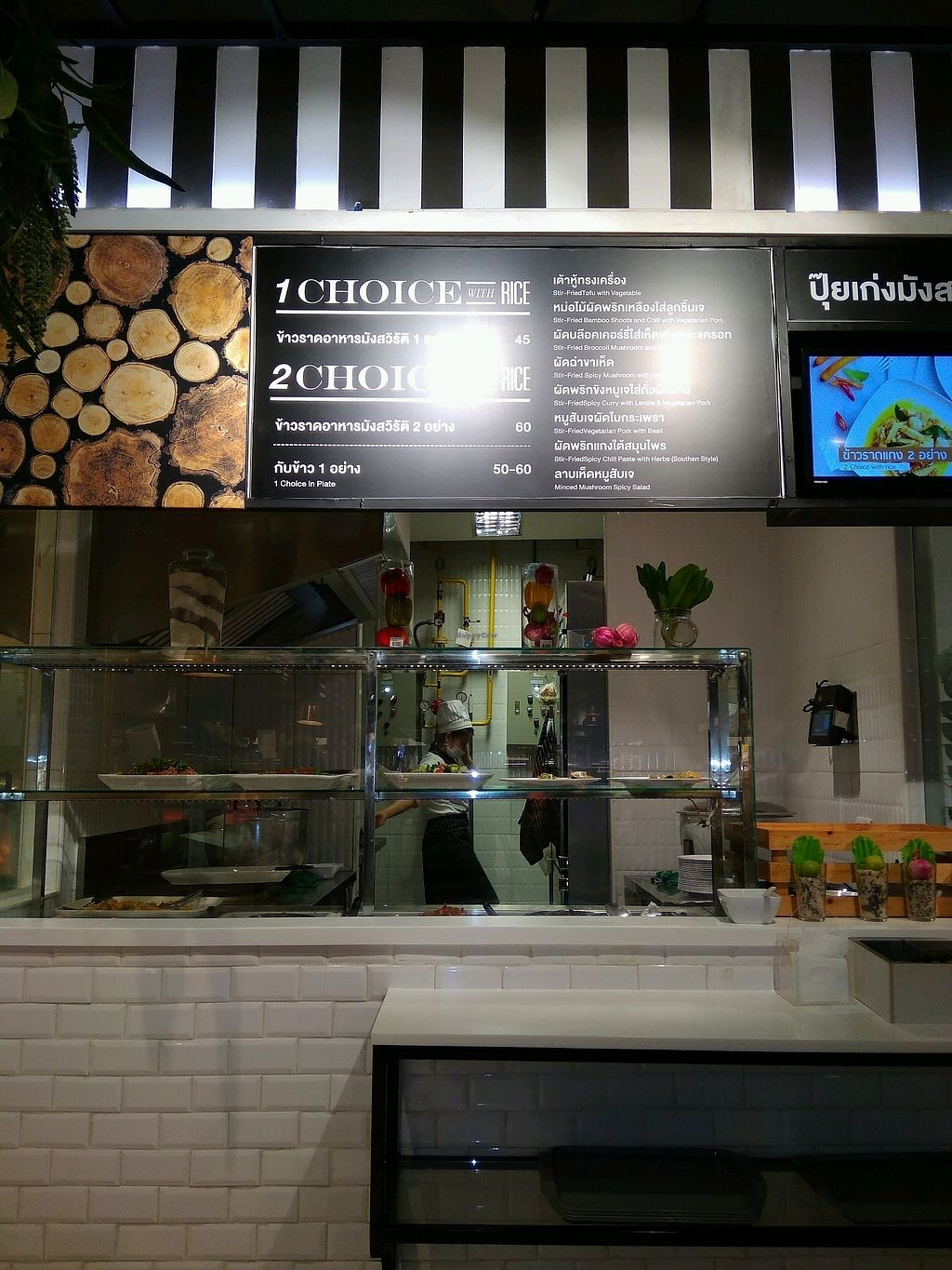 """Photo of Vegetarian Food Court Stall  by <a href=""""/members/profile/JustinRogers"""">JustinRogers</a> <br/>This is what you are looking for! <br/> April 9, 2018  - <a href='/contact/abuse/image/76363/382906'>Report</a>"""