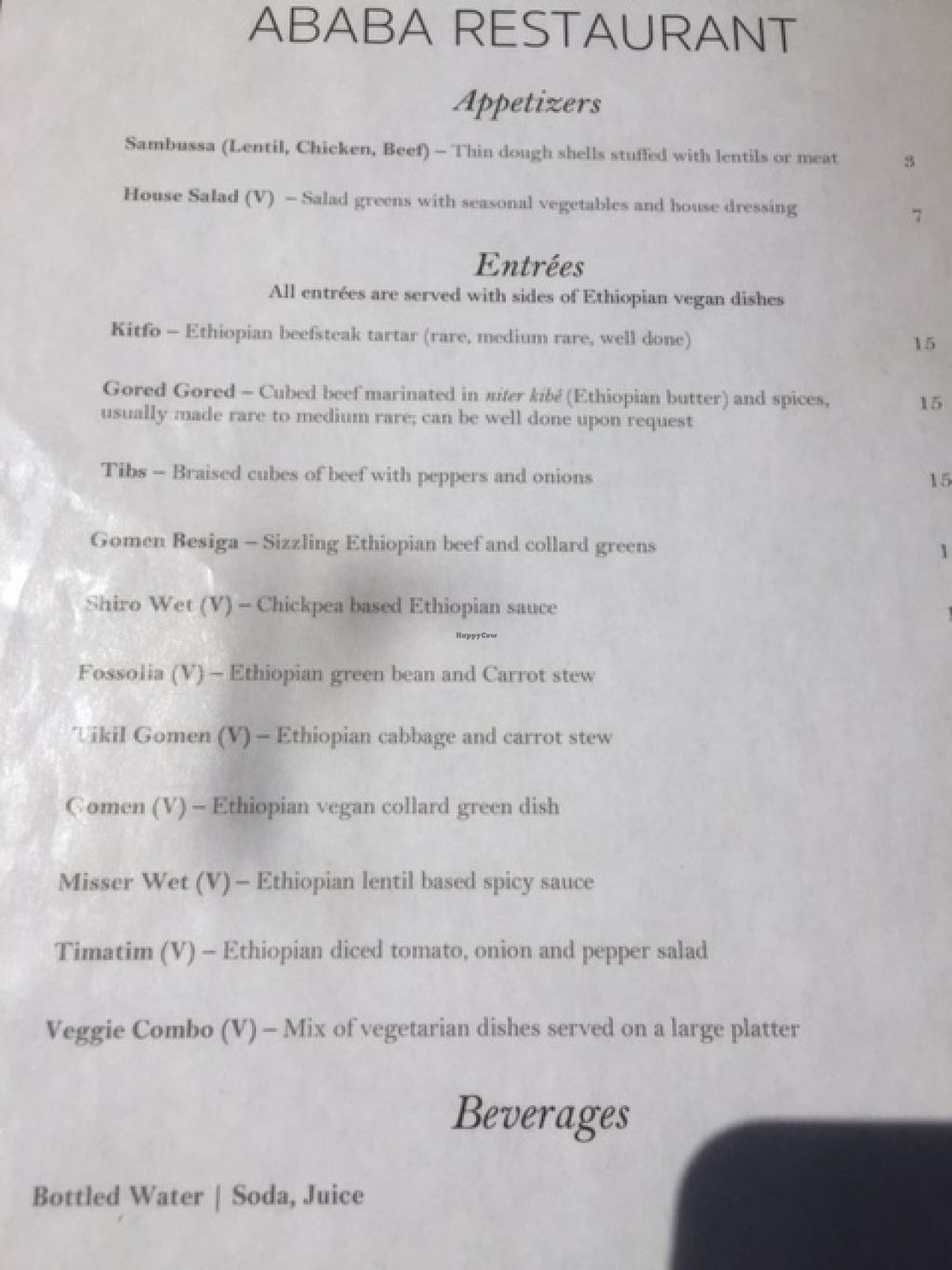 """Photo of Ababa  by <a href=""""/members/profile/kcontini"""">kcontini</a> <br/>Menu with vegan options clearly marked (but they sometimes have vegan specials not listed here, like beets or mushrooms).  6 of the 10 entrees are vegan, not counting the veggie combo! <br/> July 13, 2016  - <a href='/contact/abuse/image/76481/159574'>Report</a>"""