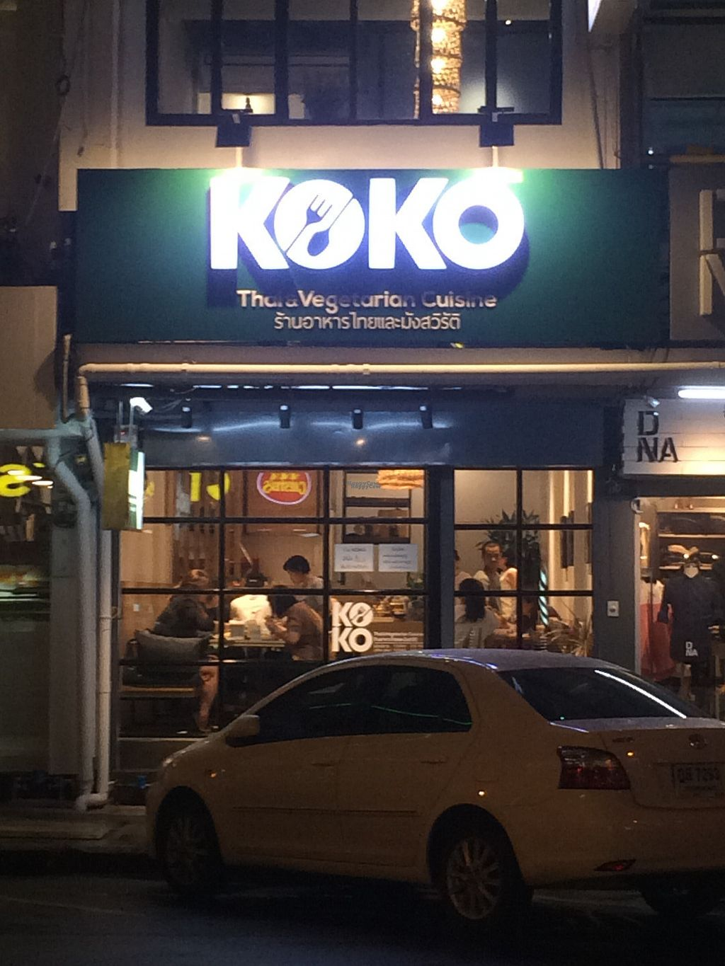 "Photo of Koko Thai & Vegetarian Cuisine  by <a href=""/members/profile/Maruda"">Maruda</a> <br/>Front door of Koko thai <br/> September 13, 2016  - <a href='/contact/abuse/image/76727/175370'>Report</a>"