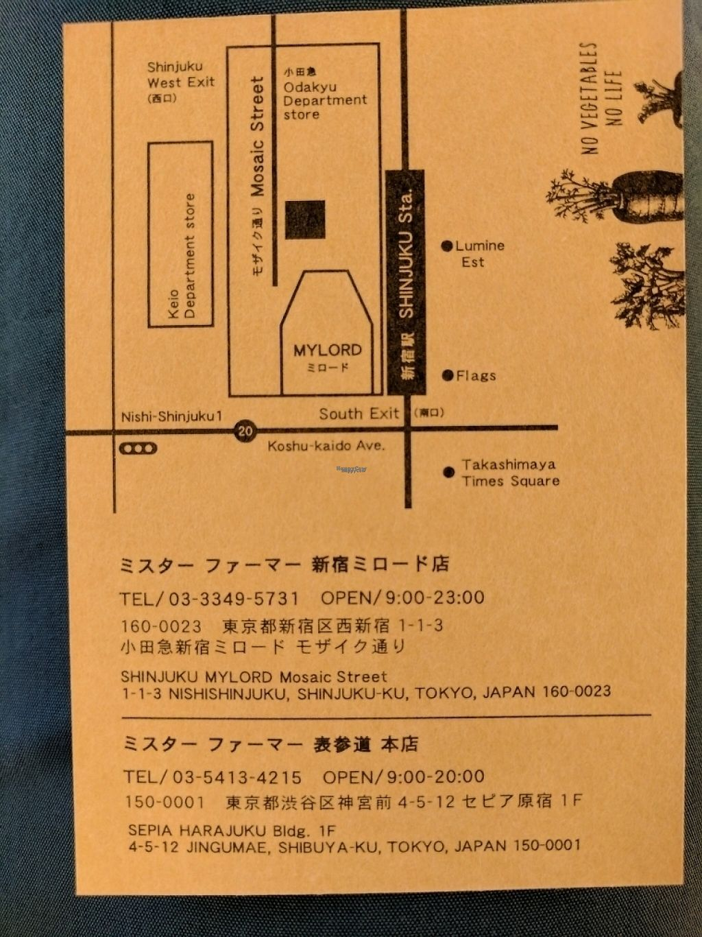 """Photo of Mr. Farmer - Roppongi  by <a href=""""/members/profile/ScottMorley"""">ScottMorley</a> <br/>business card with directions <br/> March 21, 2017  - <a href='/contact/abuse/image/76848/239062'>Report</a>"""