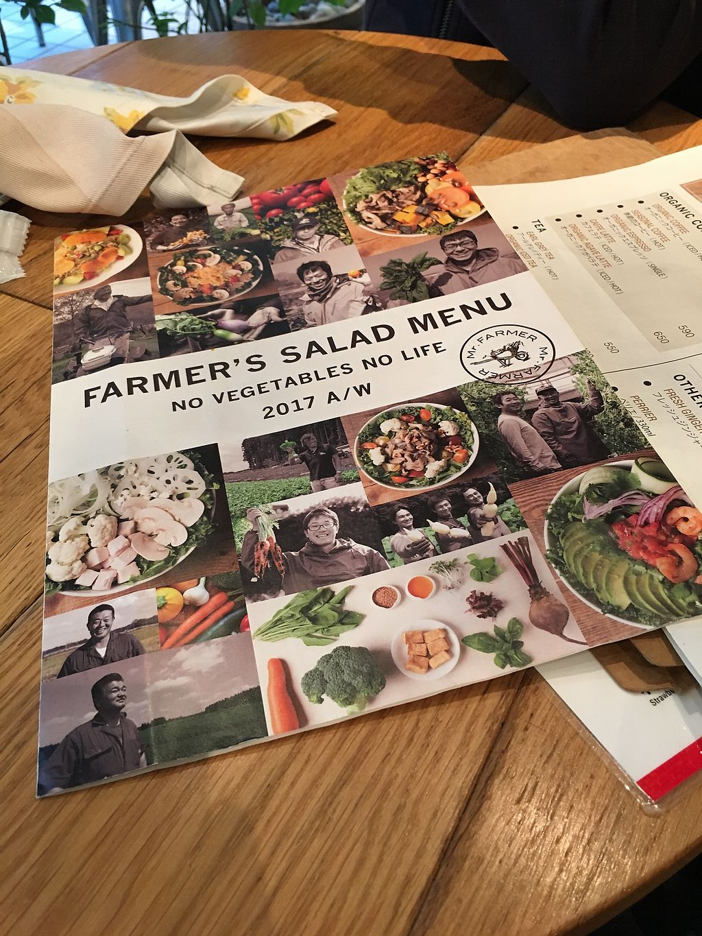 """Photo of Mr. Farmer - Shinjuku  by <a href=""""/members/profile/Siup"""">Siup</a> <br/>Menu  <br/> April 11, 2018  - <a href='/contact/abuse/image/76852/383731'>Report</a>"""