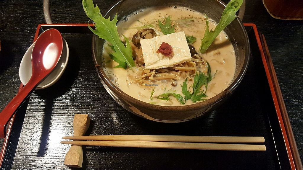 """Photo of Vegan Ramen Towzen  by <a href=""""/members/profile/KylaEvans"""">KylaEvans</a> <br/>Musashi (yuba and mushroom) thick noodles <br/> September 13, 2017  - <a href='/contact/abuse/image/76999/303959'>Report</a>"""
