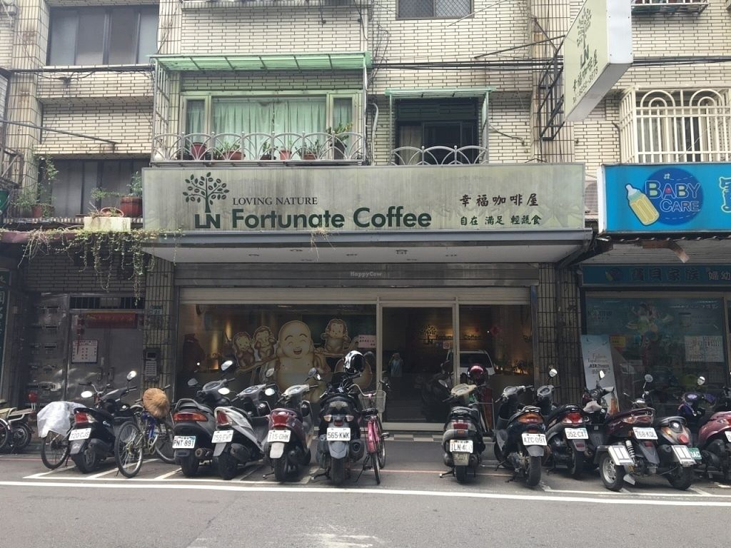 """Photo of Fortunate Coffee  by <a href=""""/members/profile/phillipguy"""">phillipguy</a> <br/>Store Front <br/> July 25, 2016  - <a href='/contact/abuse/image/77029/162150'>Report</a>"""