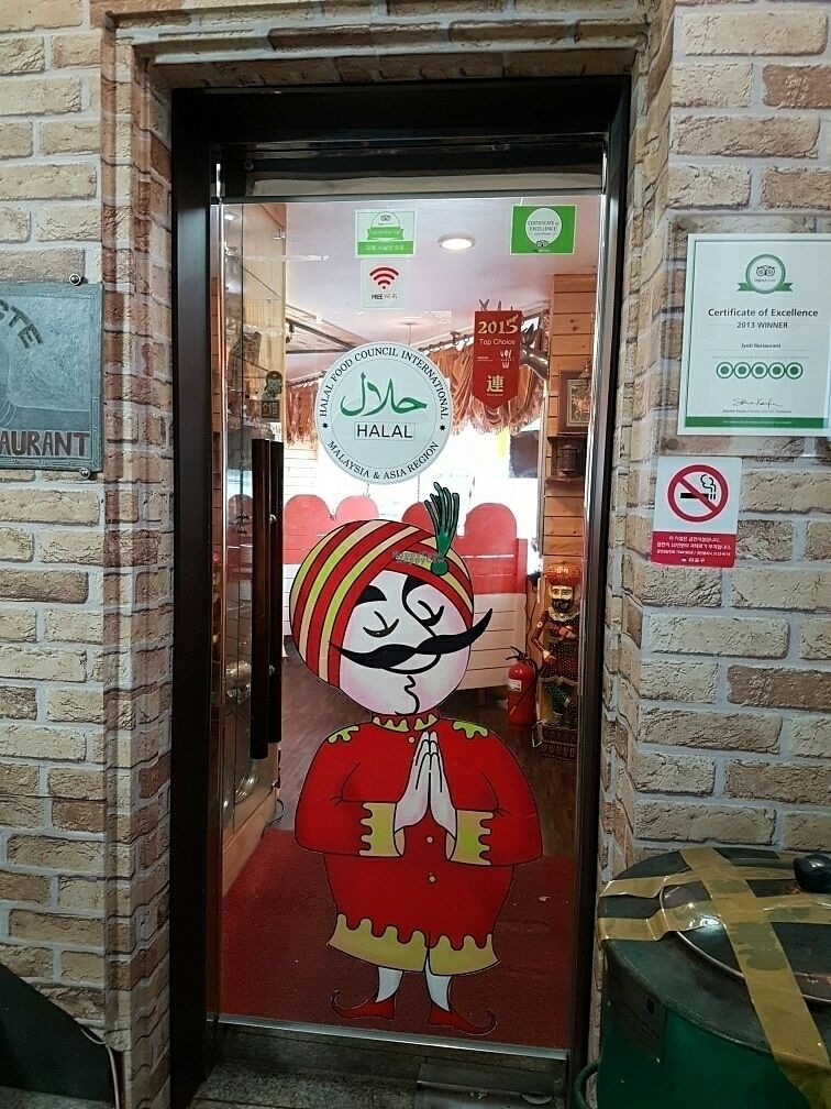 """Photo of Jyoti Restaurant - Nogosan  by <a href=""""/members/profile/natalik"""">natalik</a> <br/>the entrance, 3F <br/> September 30, 2016  - <a href='/contact/abuse/image/77052/178735'>Report</a>"""