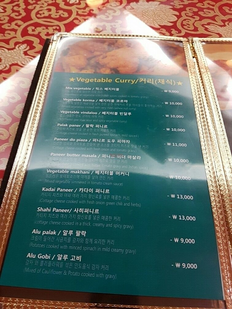 """Photo of Jyoti Restaurant - Nogosan  by <a href=""""/members/profile/natalik"""">natalik</a> <br/>yum <br/> September 30, 2016  - <a href='/contact/abuse/image/77052/178739'>Report</a>"""