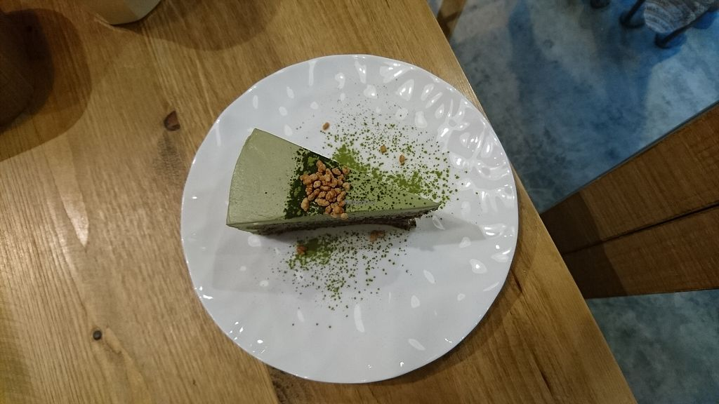 """Photo of Flourish  by <a href=""""/members/profile/V-for-Vegan"""">V-for-Vegan</a> <br/>Matcha Black Sesame Rice Cake <br/> March 18, 2018  - <a href='/contact/abuse/image/77235/372511'>Report</a>"""
