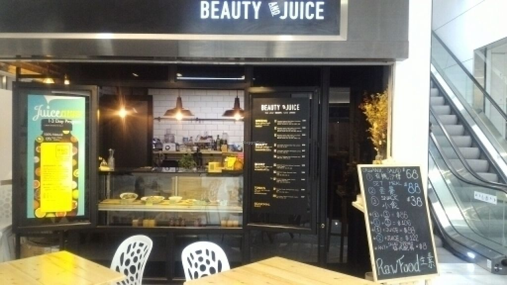 "Photo of CLOSED: Beauty and Juice - Kwun Tong  by <a href=""/members/profile/ouikouik"">ouikouik</a> <br/>beauty and juice <br/> July 29, 2016  - <a href='/contact/abuse/image/77371/163022'>Report</a>"