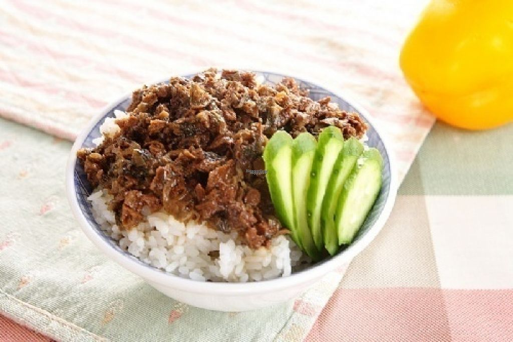 """Photo of Ai Mama  by <a href=""""/members/profile/yogiexplorer"""">yogiexplorer</a> <br/>minced vegetarian meat rice <br/> August 6, 2016  - <a href='/contact/abuse/image/77515/166121'>Report</a>"""