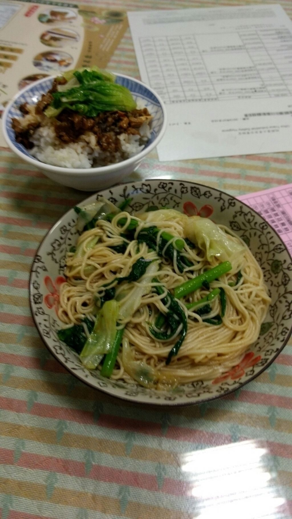 """Photo of Ai Mama  by <a href=""""/members/profile/dreadjohn"""">dreadjohn</a> <br/>sesame noodles and tofu rice <br/> March 6, 2017  - <a href='/contact/abuse/image/77515/233280'>Report</a>"""