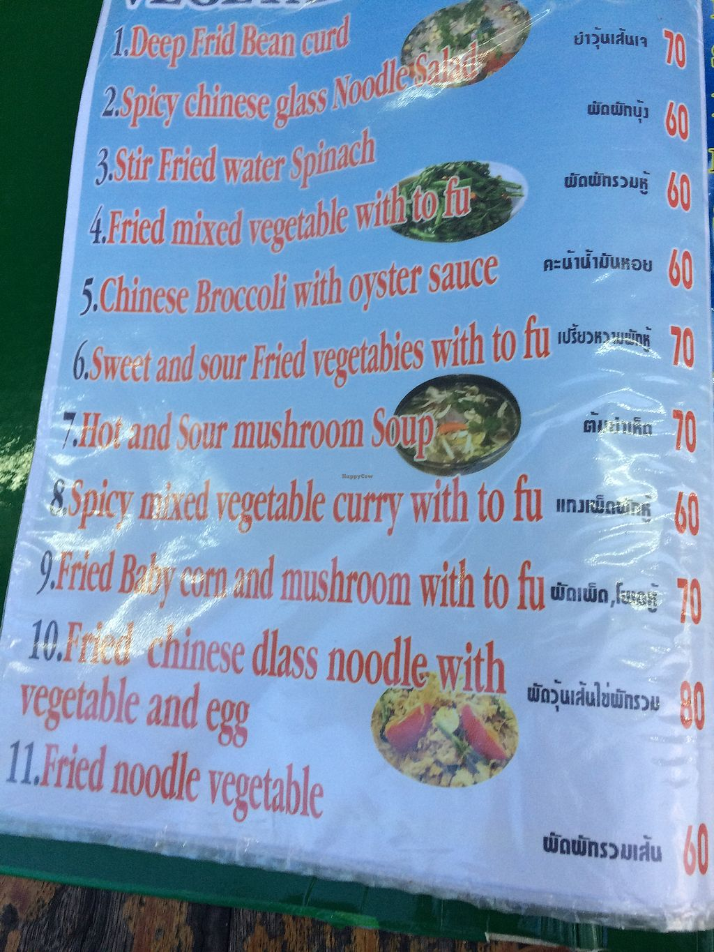 "Photo of Rom Pho  by <a href=""/members/profile/CynthiaSneath"">CynthiaSneath</a> <br/>Veg menu at the back of the regular menu <br/> November 21, 2017  - <a href='/contact/abuse/image/77532/327746'>Report</a>"