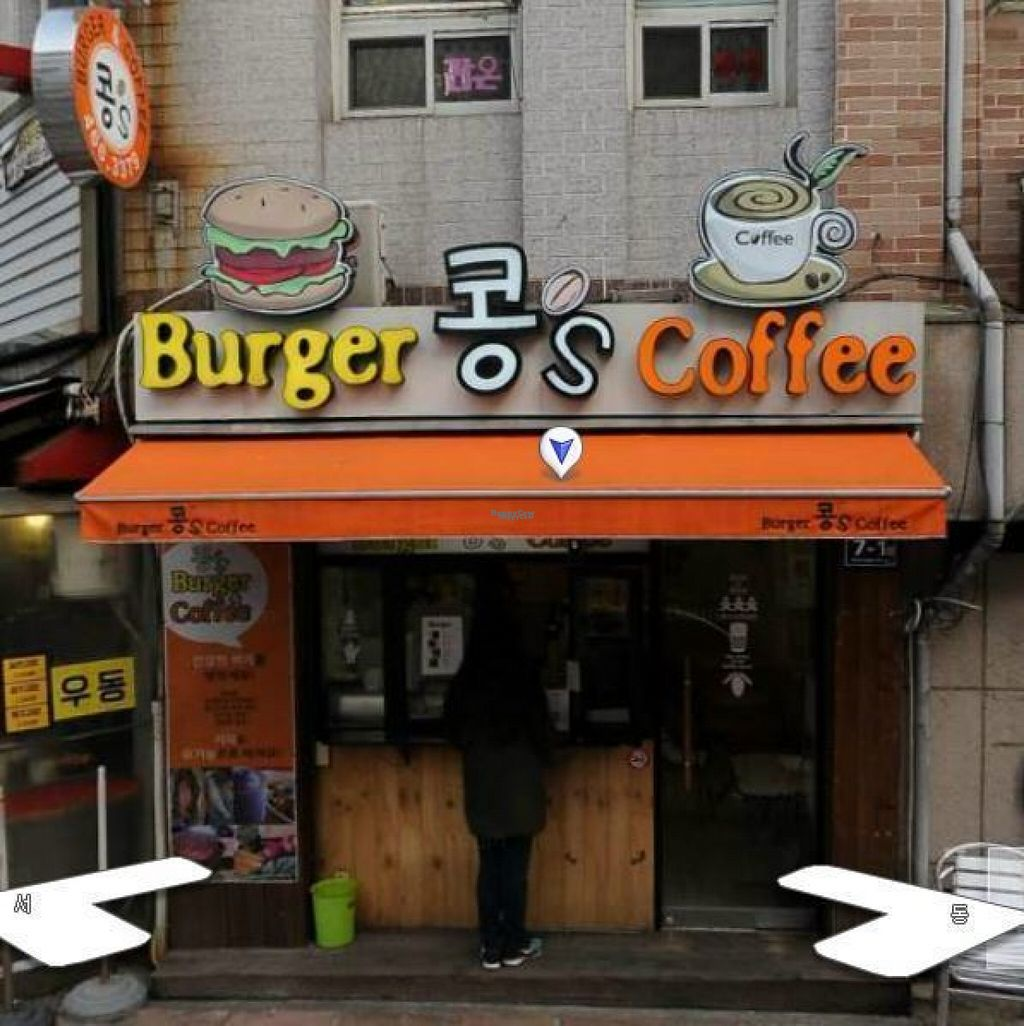 """Photo of CLOSED: Kong's Burger - Jungangdong  by <a href=""""/members/profile/Emomeow"""">Emomeow</a> <br/>Store front (From Daum Maps) <br/> August 1, 2016  - <a href='/contact/abuse/image/77724/164174'>Report</a>"""